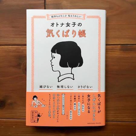 kikubari_1.jpg