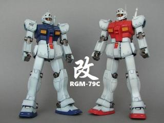 RGM-79C00.jpg