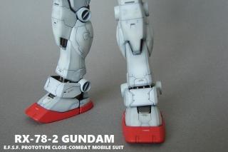 gundam04.jpg