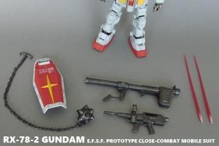 gundam06.jpg