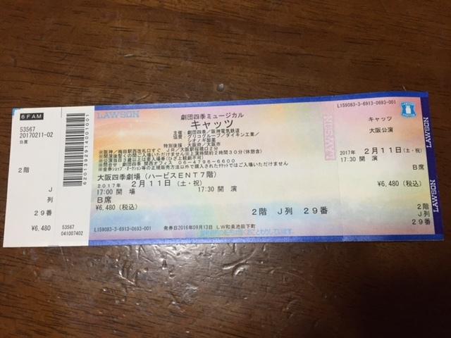 田中2月12