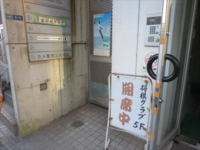 IMG_8556_R.jpg