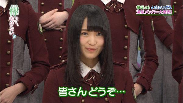 欅坂46 4thシングル選抜メンバー&フォーメーション8