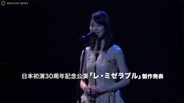 乃木坂46・生田絵梨花 舞台「レ・ミゼラブル」で帝劇デビュー