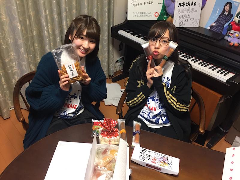 乃木坂46新内眞衣のオールナイトニッポン0(ZERO)