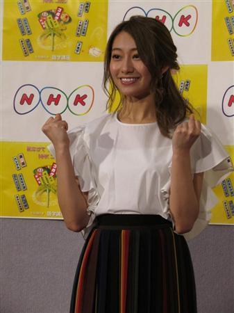 桜井玲香 テレビでハングル講座