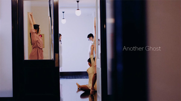 乃木坂46 『Another Ghost』