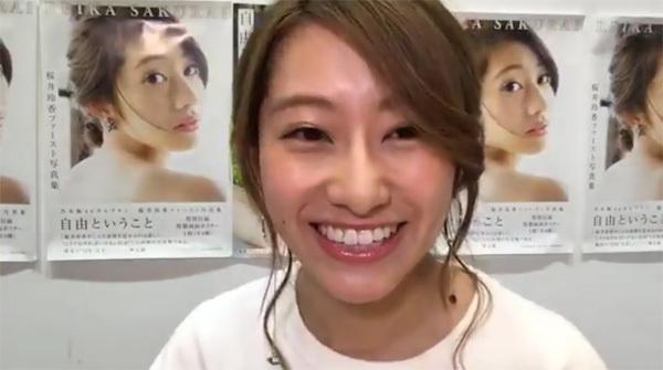 桜井玲香 SHOWROOM