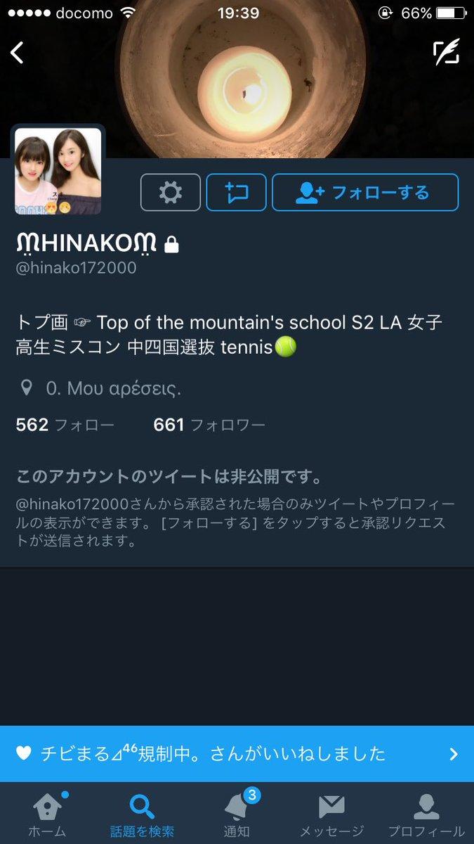 STU48 全グループ恋愛禁止ではない
