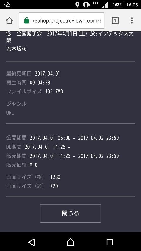 乃木坂46 PROJECT REVIEWN2