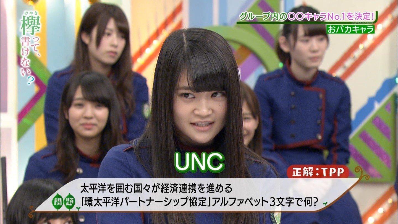 6石森虹花 UNC