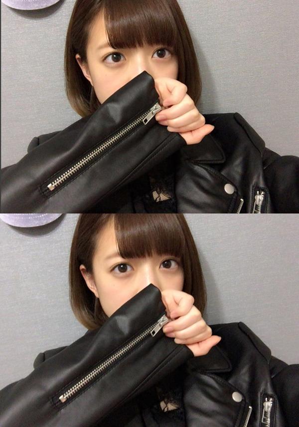 吉田綾乃クリスティー