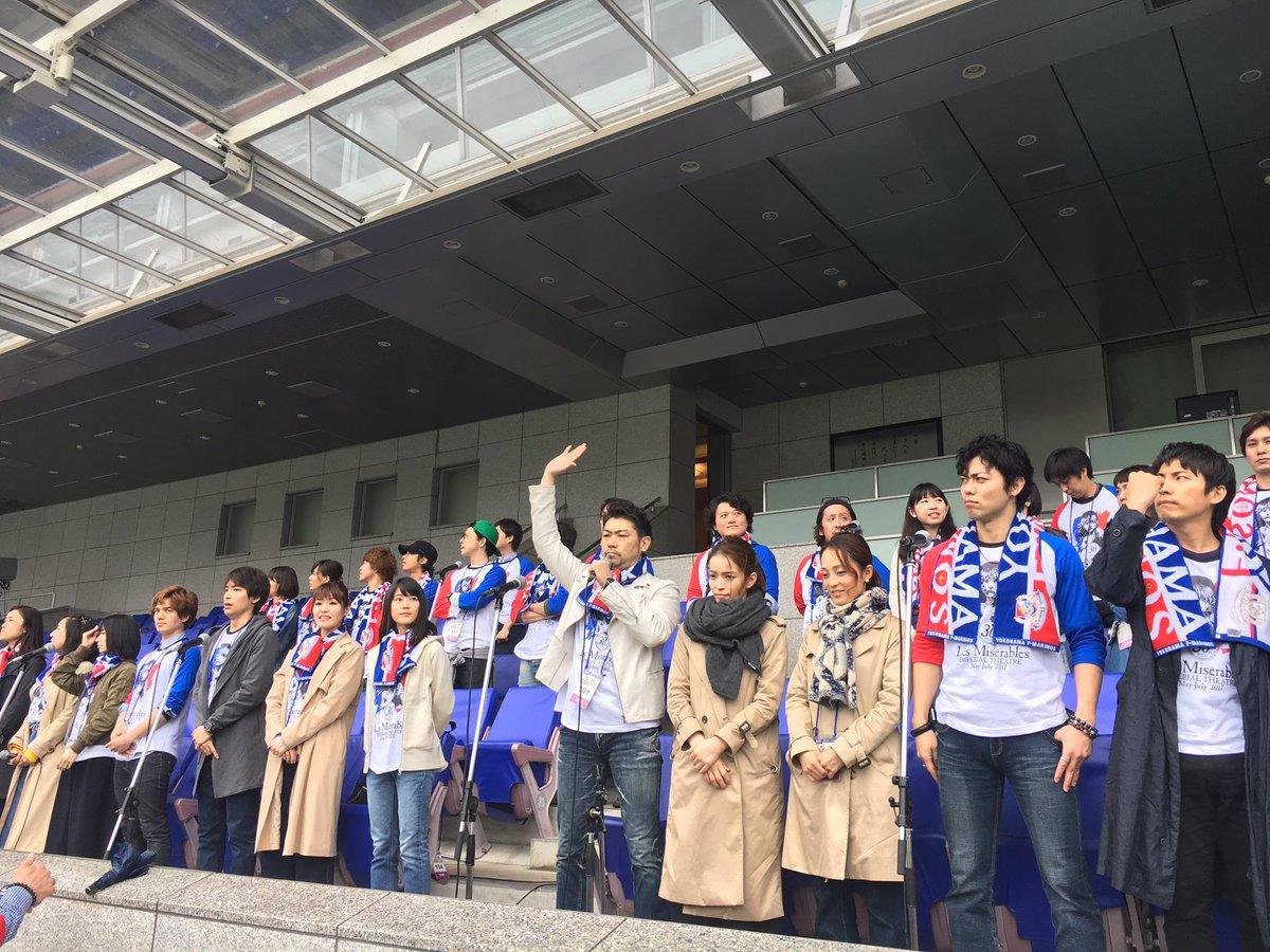 横浜F・マリノス25周年記念試合 生田絵梨花 ダサ可愛い