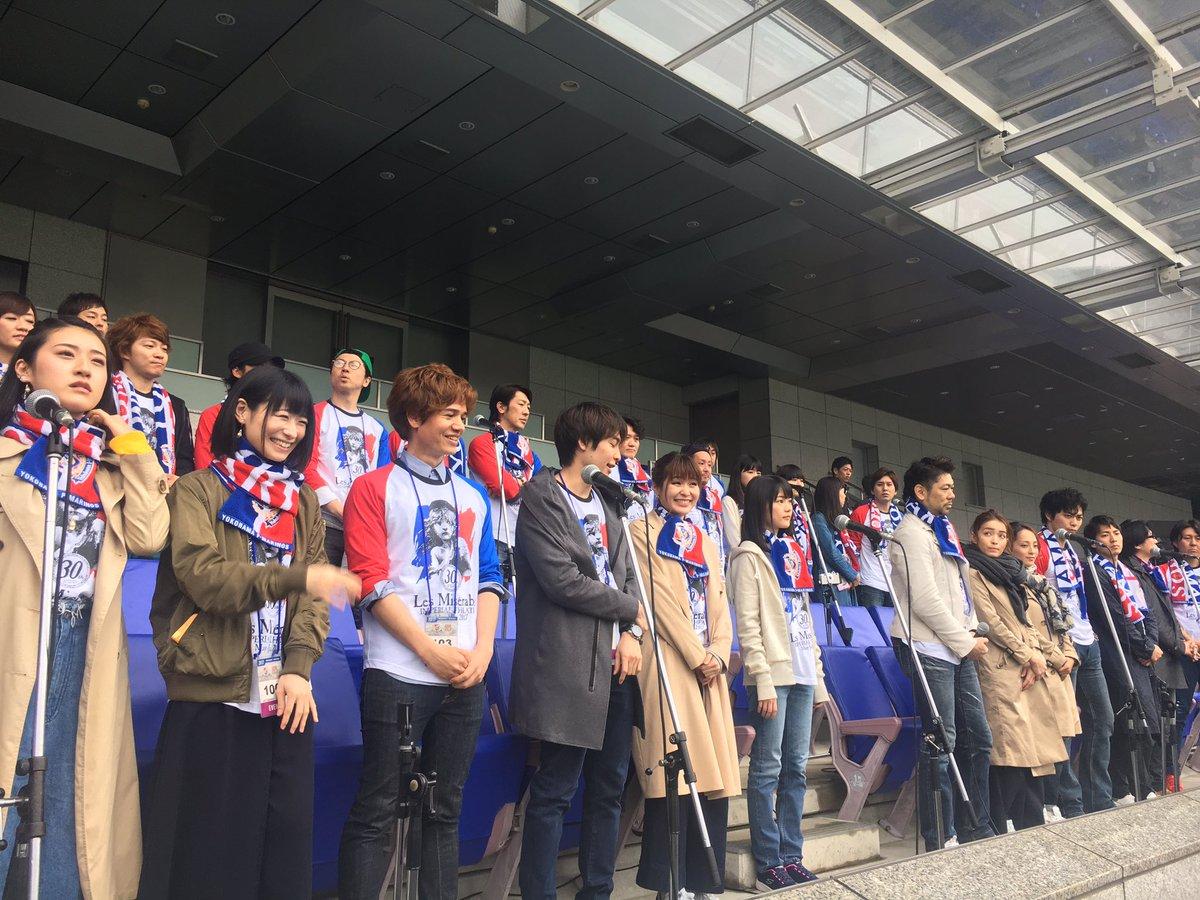 横浜F・マリノス25周年記念試合 生田絵梨花2 ダサ可愛い