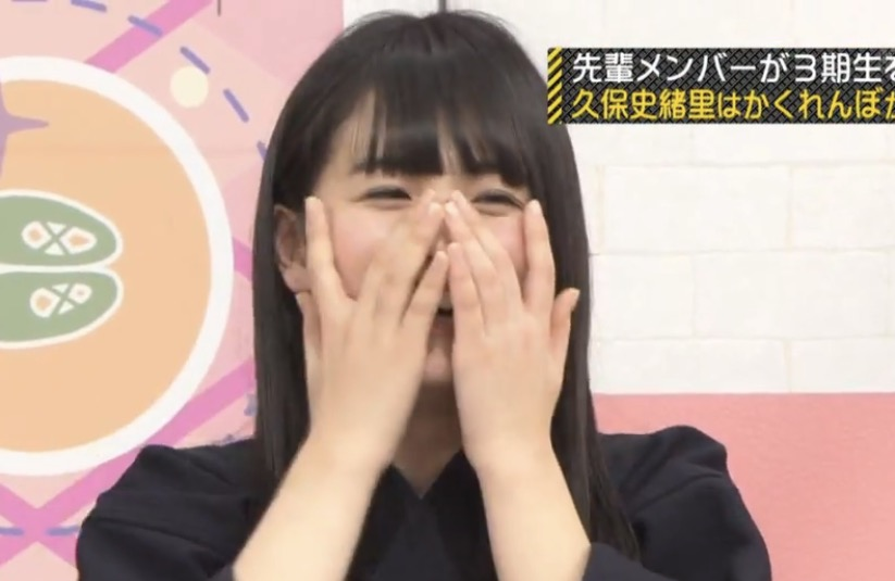 大園桃子スタイル4