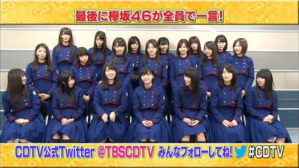 CDTV 欅坂46 不協和音