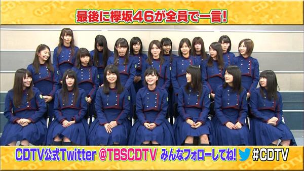 CDTV 欅坂46 不協和音2