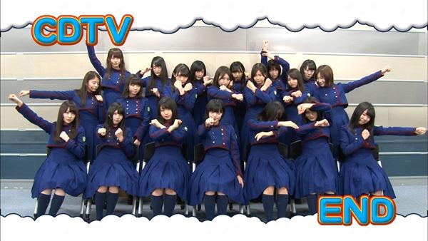 CDTV 欅坂46 不協和音3