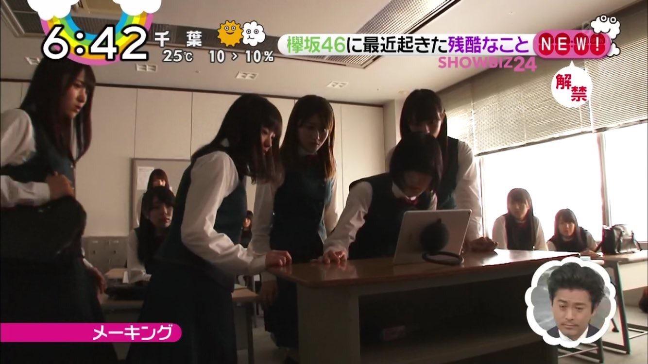欅坂46ミステリードラマ「残酷な観客達」 今泉佑唯