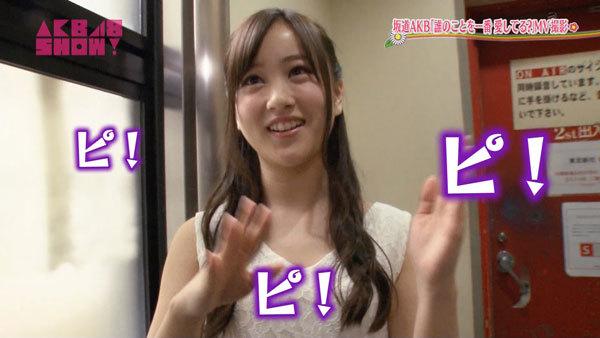 AKB48SHOW! 坂道AKB 星野みなみ5