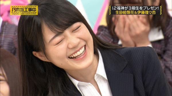 伊藤理々杏2