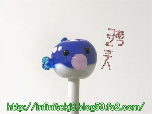 fugu03291.jpg