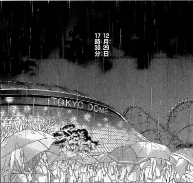 カノ嘘22-098