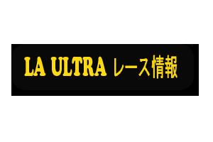 LaUltra_btm