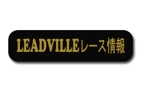 Leadville_btm