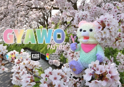 gyawo-pastel-wide-01.jpg