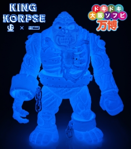 kingkorpse-blue-diy-image-oosaka.jpg