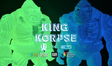 kingkorpse-gid-image.jpg