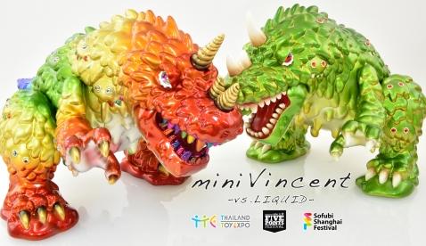 minivincent-metalic-rainbow-green-top.jpg