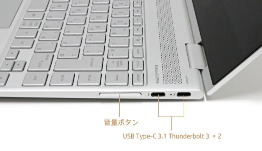 HP Spectre x360 13-ac000_IMG_2794_インターフェース