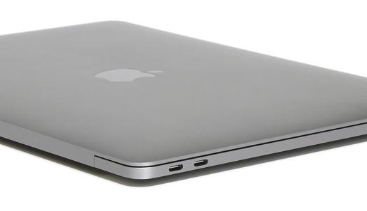 MacBook Pro_IMG_4489