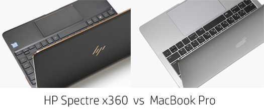 Spectre x360 vs MacBook Pro比較レビュー_170327_04a