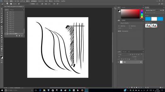 スクリーンショット Adobe Photoshop CC