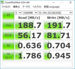 wave 600-a172jp_CrystalDiskMark3_2TB HDD_01