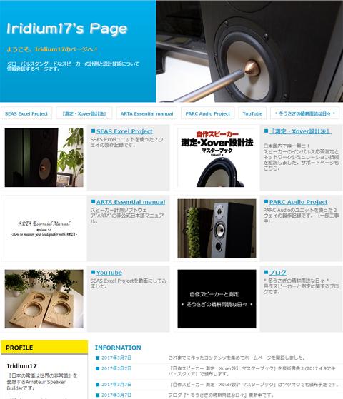 HP_image480_2