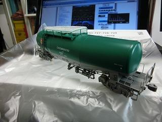 TOMIX HO-727 タキ1000形