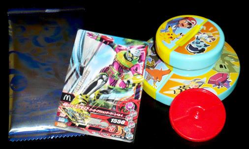 仮面ライダーバトル ガンバライジング ガシャットヘンシン マクドナルド限定カード
