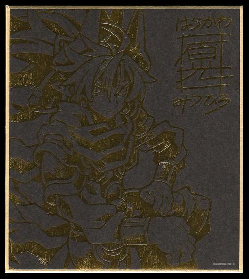 神羅万象 色紙ART No.24 金色箔押しアート 聖龍王サイガ