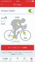 20170311_030504000_iOS.jpg