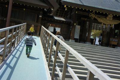 2017 4月 北海道神宮スロープ