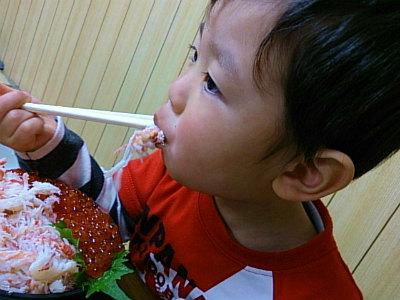 しゅわと小樽2017年4月 3