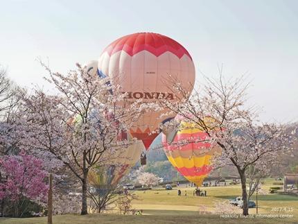 いわきバルーンフェスティバル2017 東日本大震災復興支援 熱気球体験イベント「第20回空を見上げて IN いわき」イベントリポート! [平成29年4月15日(土)開催]1