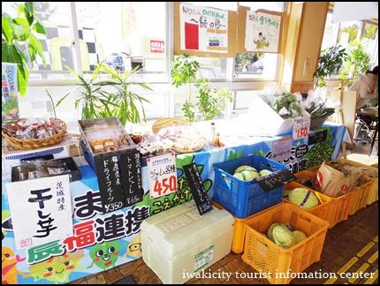 野菜お菓子 (3)