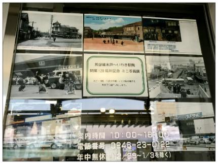 常磐線水戸~いわき駅間開業120周年記念 5