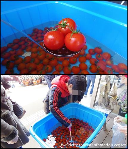 トマト掬い
