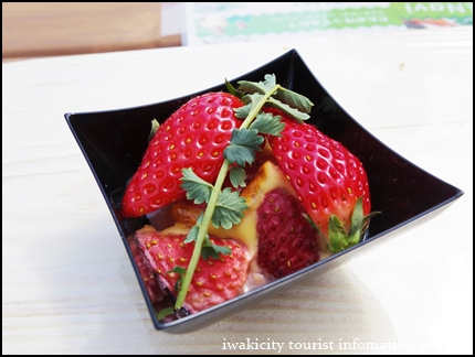 イチゴのグラタン